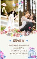 浪漫梦幻婚礼淡雅蓝色花园森系清新结婚喜帖请帖邀请函