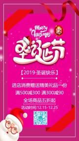 红色文艺简约双十二商商品推广促销活动海报
