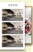 动态展示餐厅甜品店试营业宣传/美食新品上市/邀请尝鲜/清新/美食/西点/餐饮推广/周年店庆/西饼屋甜