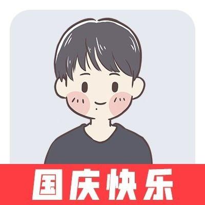 扁平简约国庆节微信头像