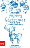 手绘圣诞促销/手绘圣诞节日大促销/圣诞元旦双旦同庆/促销打折/圣诞H5模板圣诞节H5模板圣诞促销H5