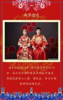 婚礼邀请函 结婚 结婚邀请函 请柬 喜帖 结婚请柬 结婚请帖