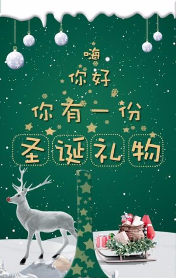 圣诞贺卡/暖心创意贺卡/圣诞节/圣诞祝福