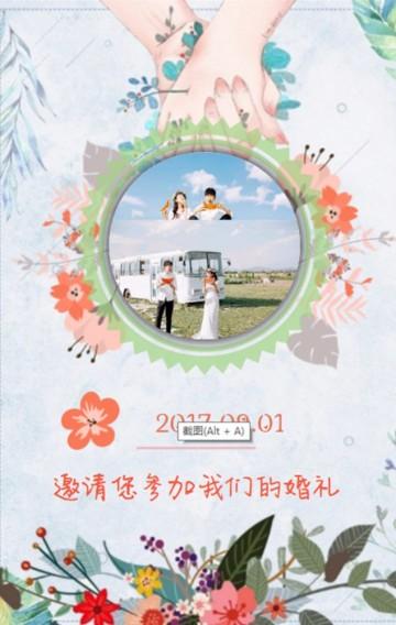 高端浪漫蓝色花朵浪漫韩式婚礼英式简约婚礼时尚婚礼邀请函结婚请帖结婚请柬