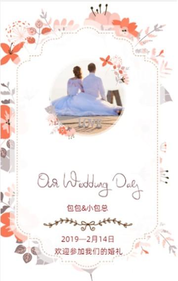 简约大方浪漫唯美的婚礼请柬