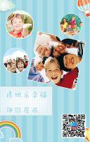 卡通风宝宝成长纪念手册H5