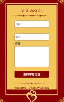 卓·DESIGN/相爱一生浪漫中式婚礼邀请函结婚请柬喜帖传统中国风邀请函