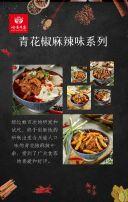 岭南牛杂,美食