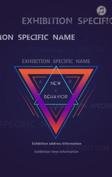 紫色炫酷风艺术展览活动邀请函H5