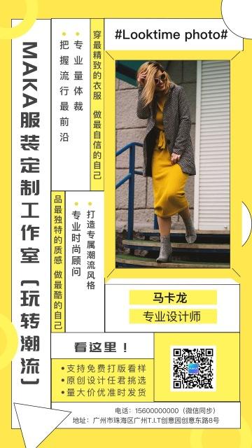 扁平简约多彩设计师微信社交名片设计
