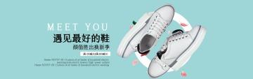 电商春季换休运动鞋店铺活动促销banner海报