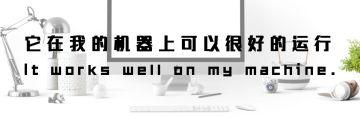 白色极简扁平互联网宣传微博封面图