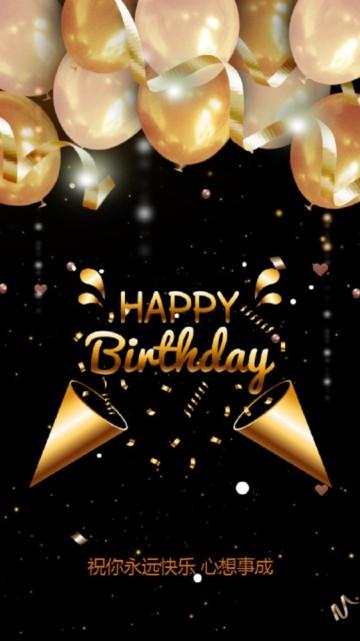 朋友圈十秒通用生日祝福视频带生日快乐音乐