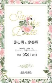 森系水彩梦幻ins文艺婚礼邀请函
