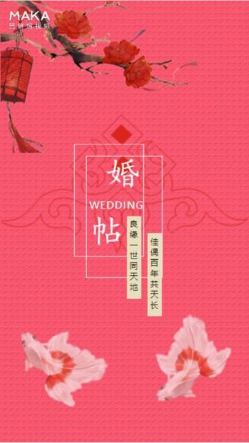 中国风传统复古婚帖(视频版,与H5版配套)