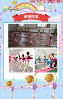 寒假暑假少儿舞蹈培训班招生艺术班招生兴趣班招生 新品