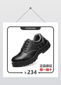 简约男装男鞋数码电器黑色电商宝贝主图模板