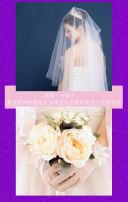 结婚请柬结婚邀请函婚礼邀请函婚礼相册唯美浪漫紫色邀请函主题模板
