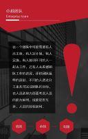 高端国际扁平企业宣传 公司介绍 公司简介 业务招商 品牌推广 企业简介 新品发布