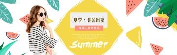 夏装热潮文艺清新女装电商banner