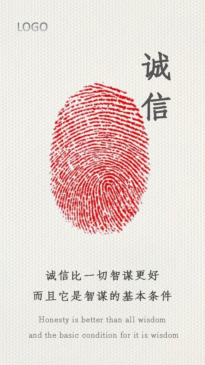 ⑪中英文多彩简约企业文化励志团建海报-浅浅设计