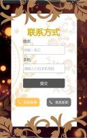 唯美浪漫动态高贵婚礼邀请函通用H5