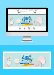 六一儿童节简约大气互联网各行业宣传促销电商banner