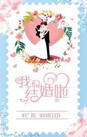 清新花样浪漫唯美韩式婚礼邀请函H5模板
