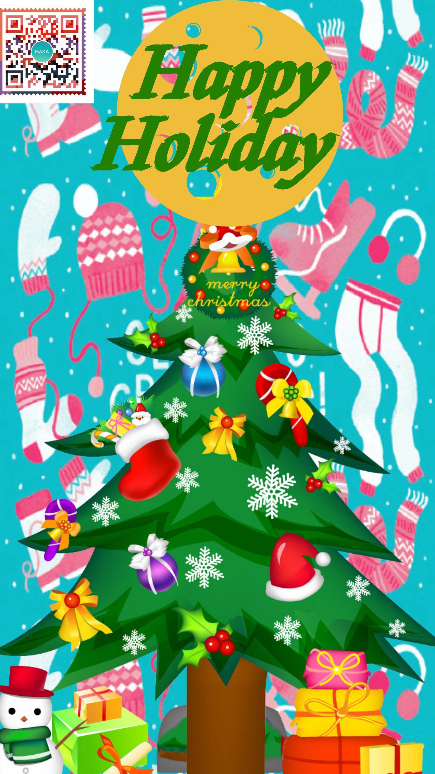圣诞节清新文艺商业或个人节日祝福海报