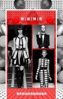 动感黑白红波点高端时尚风格独特邀请函新品发布