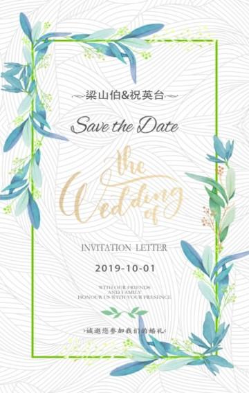 2019高端森系时尚婚礼邀请函