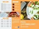清新简约美食西餐宣传二折页