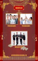 2018企业新年祝福 企业宣传 企业贺卡 公司简介