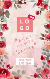 春天玫瑰女装网店新品活动促销H5