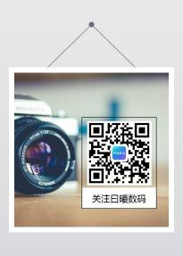 二维码公众号二维码数码产品二维码数码配件二维码数码产品推广二维码原创简约-曰曦
