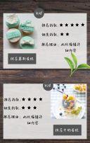 甜品店/蛋糕店/烘焙店/新品上架