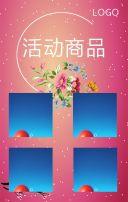 七夕高端邀请函,活动促销,粉色,中国风