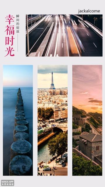 【相册集27】小清新个人相册情侣相册日系旅游旅行摄影展示通用