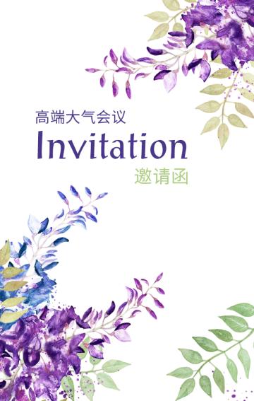 高端 大气 简洁 邀请函 公司 鲜花 文艺 唯美 清新 淡雅 植物 风信子