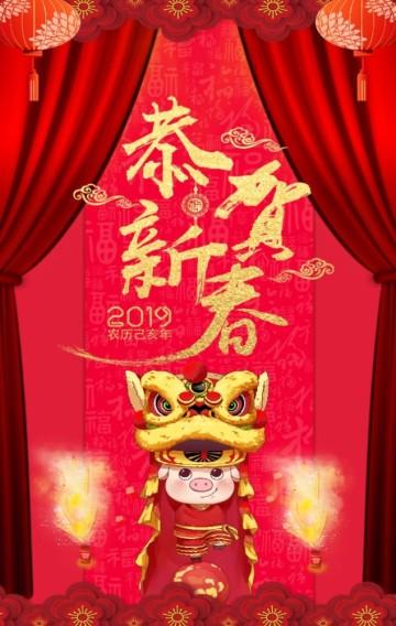 个人/企业恭贺新春大红舞狮H5