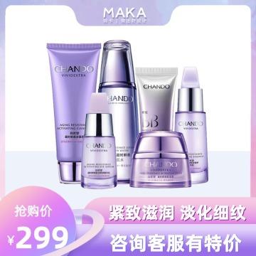 唯美化妆品电商直通车宣传促销主图