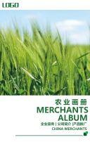 简约绿色农业木业林业宣传手册H5模板
