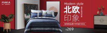 红色简约电商淘宝家具床促销banner模板