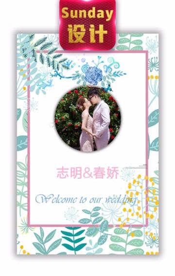 森系婚礼 邀请函