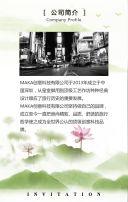 白色传统中国风活动展会酒会晚会宴会开业发布会邀请函H5模板