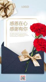 简约大气感恩节快乐宣传海报