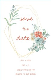 美式美式粉橙绿 尤加利 ins风 婚礼邀请函