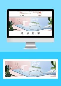 清爽浪漫新品珠宝电商banner