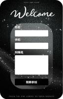 黑胶经典简约婚礼电子邀请函