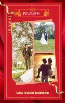 婚礼  婚礼邀请函 文艺婚礼 浪漫婚礼 简约婚礼 清新婚礼 时尚婚礼 轻